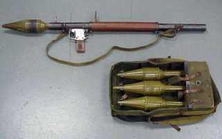 Второе поколение противотанковых гранатометов и выстрелов к ним