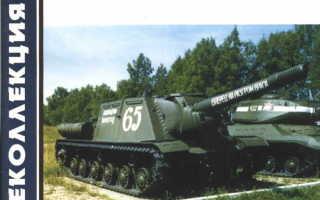 Бронетанковая техника третьего рейха
